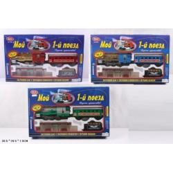 """Железная дорога """"Мой 1-й поезд"""", батар.,12 дет., звуки, дым, свет, 3 вида, в кор.22*31,5*16см"""
