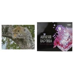 Алмазна картина FA10050 «Леопард на дереві», розміром 40х50 см Strateg (FA10050-mt)