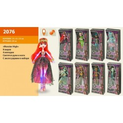 "Кукла ""Monster High"", 8 видов, муз, свет, в кор. 32*14*5см"