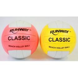 Мяч волейбольный, 230-250гр., пр-во Пакистан