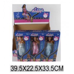 Кукла  Сьюзи темпераментная Susy (2909)