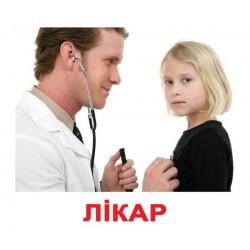 Карточки большие украинские с фактами