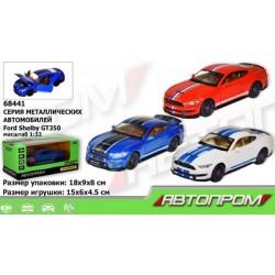 "Машина  ""АВТОПРОМ"" 1:32 Ford Shelby GT350"