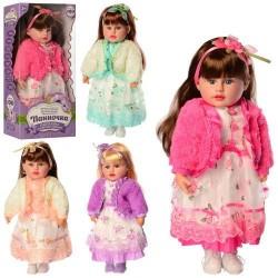 Кукла 50см, мягконабивная, обучающ, муз-звук