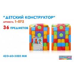 """Конструктор """"Мастерок"""" №3, 36 деталей, в пак. 41*29*5,5см, Украина, ТМ Колорпласт"""