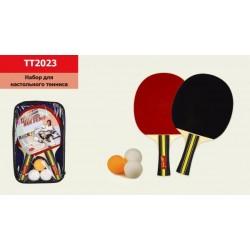 Набор для настольного тенниса, 2 ракетки, 3 мячика, в сумке 17*26см
