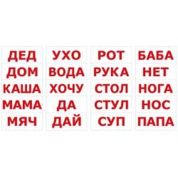 Карточки большие русские с фактами