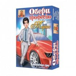 "Игра магнитная ""Обери професію.Тарас"", 31 элемент Bombat Game (800200)"