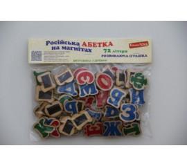 Набор Руссский алфавит на магнитах 72 буквы.
