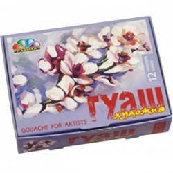 Гуаш 12 цветов по 20 мл Гамма (322041)