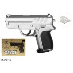 Пистолет металлический CYMA с пульками  AToys (ZM01)