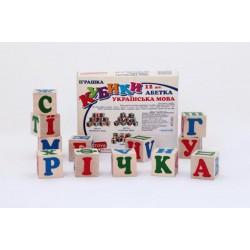Кубики. Украинский алфавит 12 кубиков.