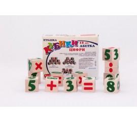 Кубики. Цифры и знаки 12 кубиков.
