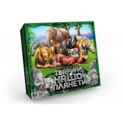 """Игра наст. большая """"Животные нашей планеты 2"""""""