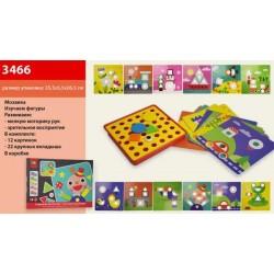 Мозаика для самых маленьких, геометрические фигуры, 12 картинок, 22 вкладыша AToys (3466)