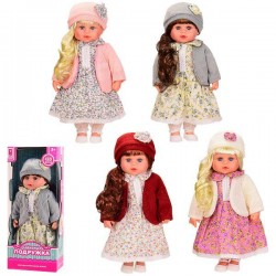 """Кукла """"Найкраща подружка"""", 4 вида, озвучено укр. 38 см  AToys (PL519-1601N)"""