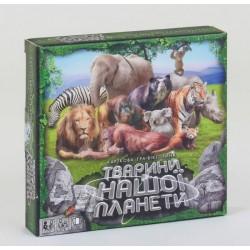Игра настольная Животные нашей планеты 2 рус., в кор. 20*20*4см