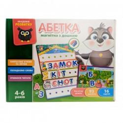 Азбука с магнитной доской, укр Vladi Toys (VT5412-01)