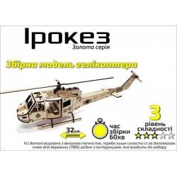 Конструктор деревянный 3D Вертолет