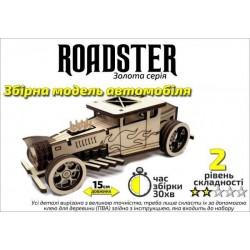 Конструктор деревянный 3D Автомобиль