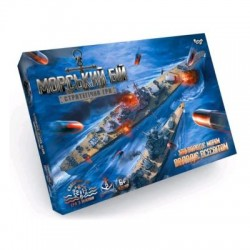 Настольная игра «Морський бій. Стратегічна гра», укр., в кор. 39*28*5см