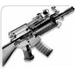 Оружие аккyмуляторное